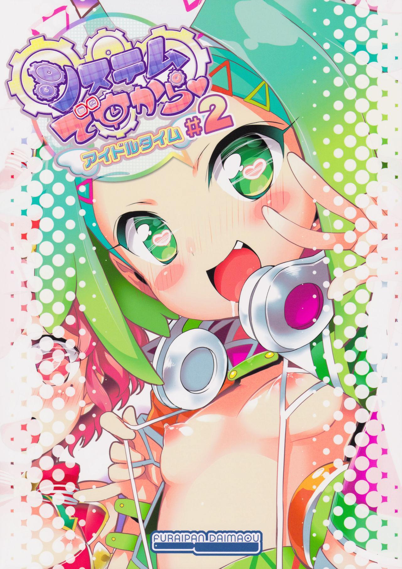 System Desukara Idol Time #2 17