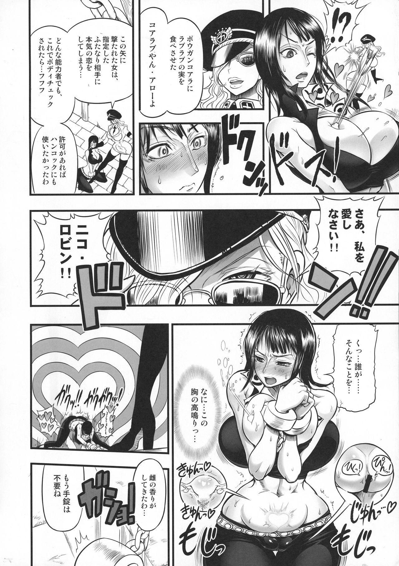 Midare Saki Joshuu Kaizoku Soushuuhen 7