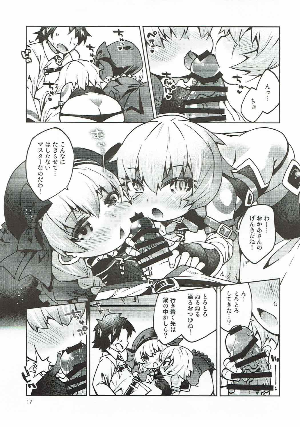 Kodomo Servant Present! 15