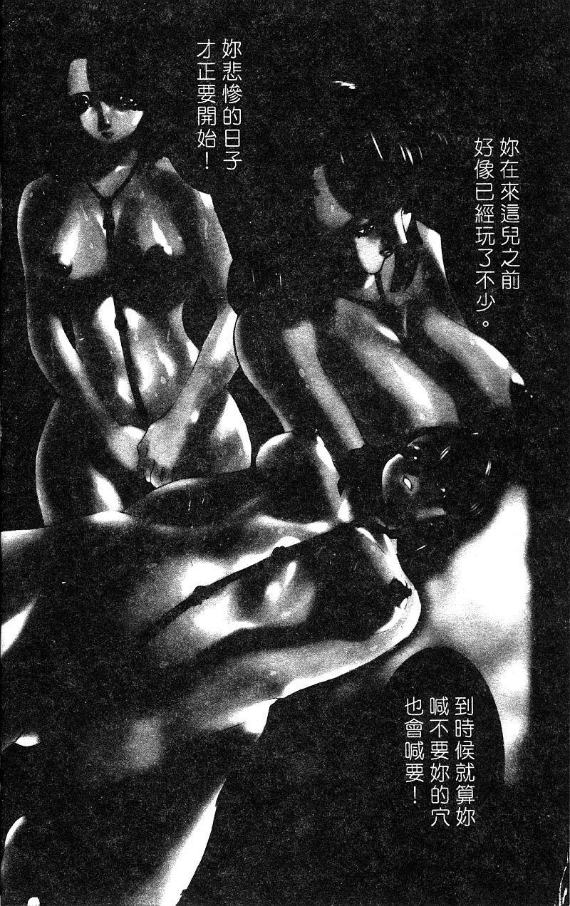 Himedorobow DELUXE Vol. 8 2