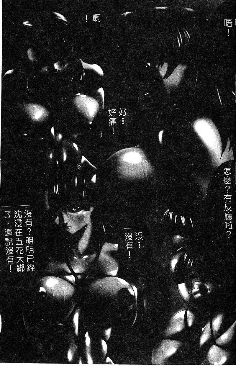 Himedorobow DELUXE Vol. 8 3