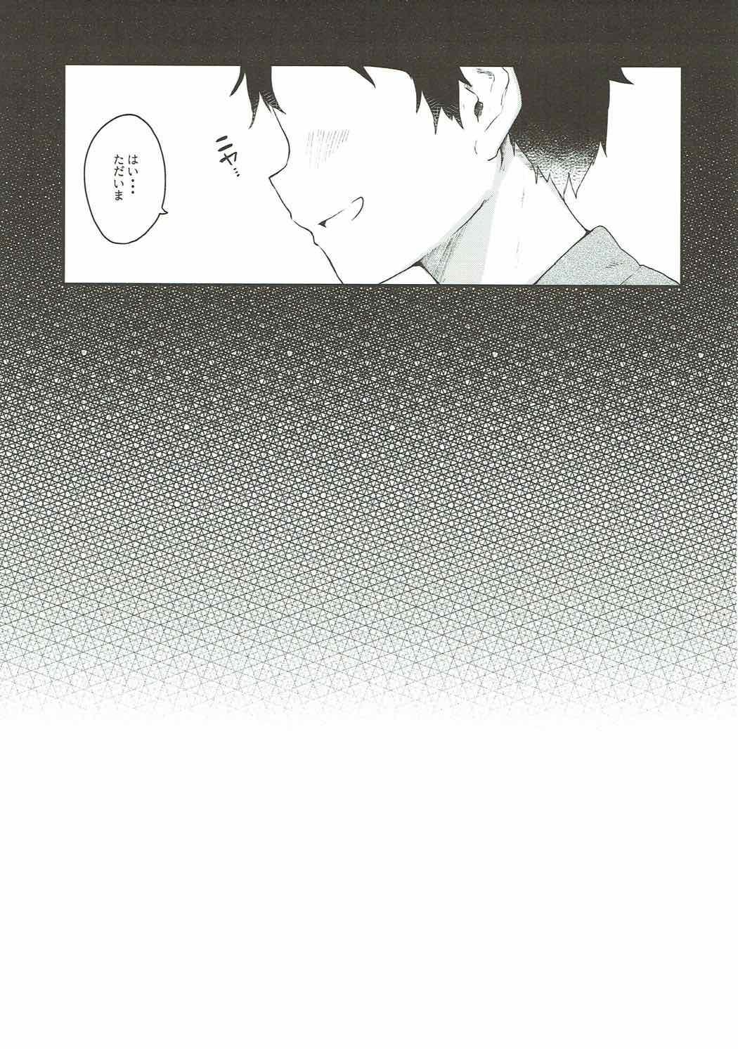Majo no Watashi ga Saimin Nanka ni Kakaru Wakenai desho 19