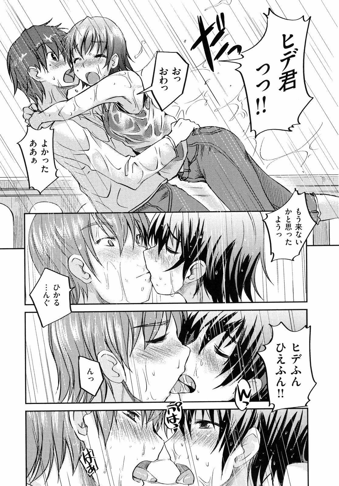 Ojousama wa H ga Osuki 168