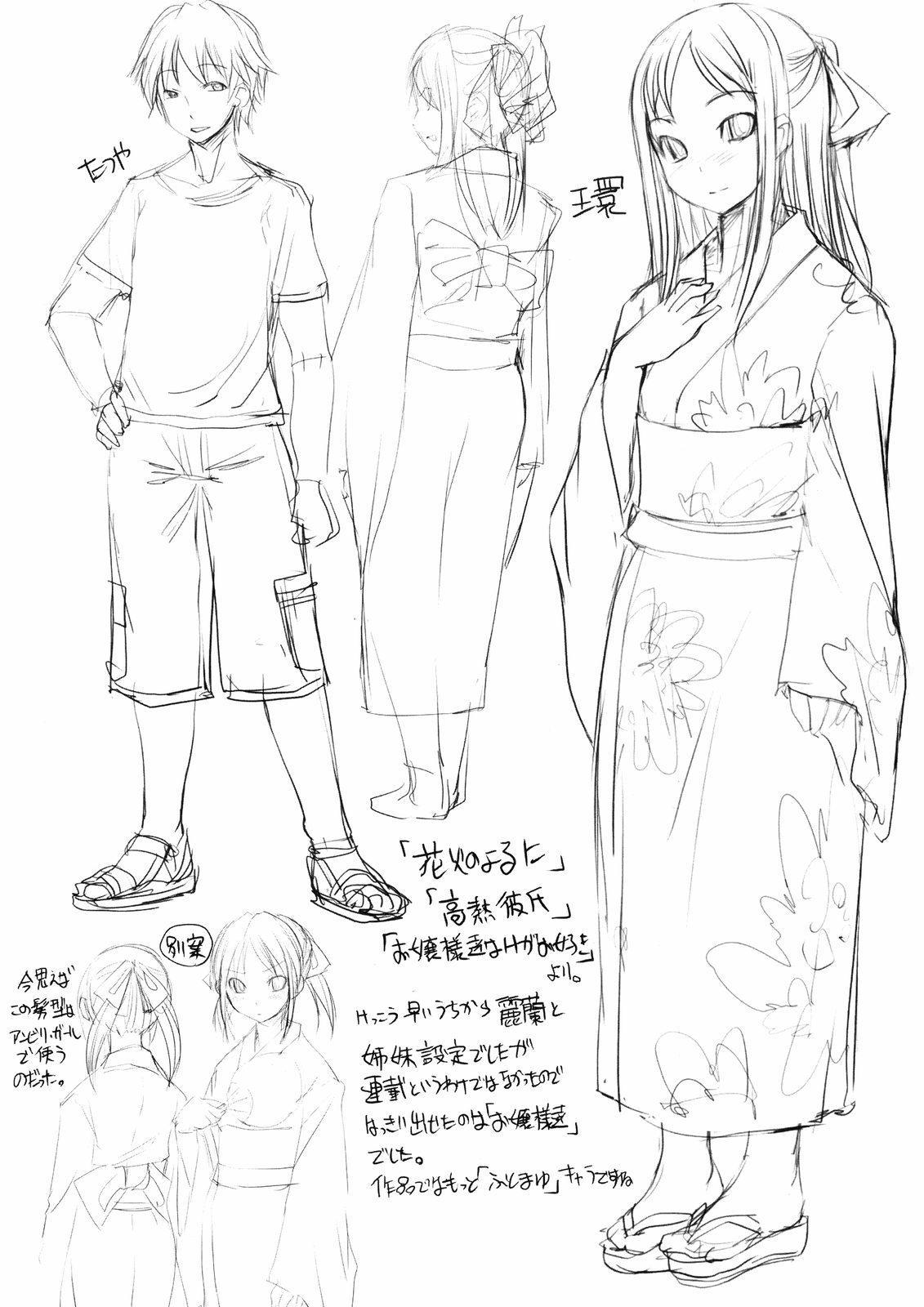 Ojousama wa H ga Osuki 230