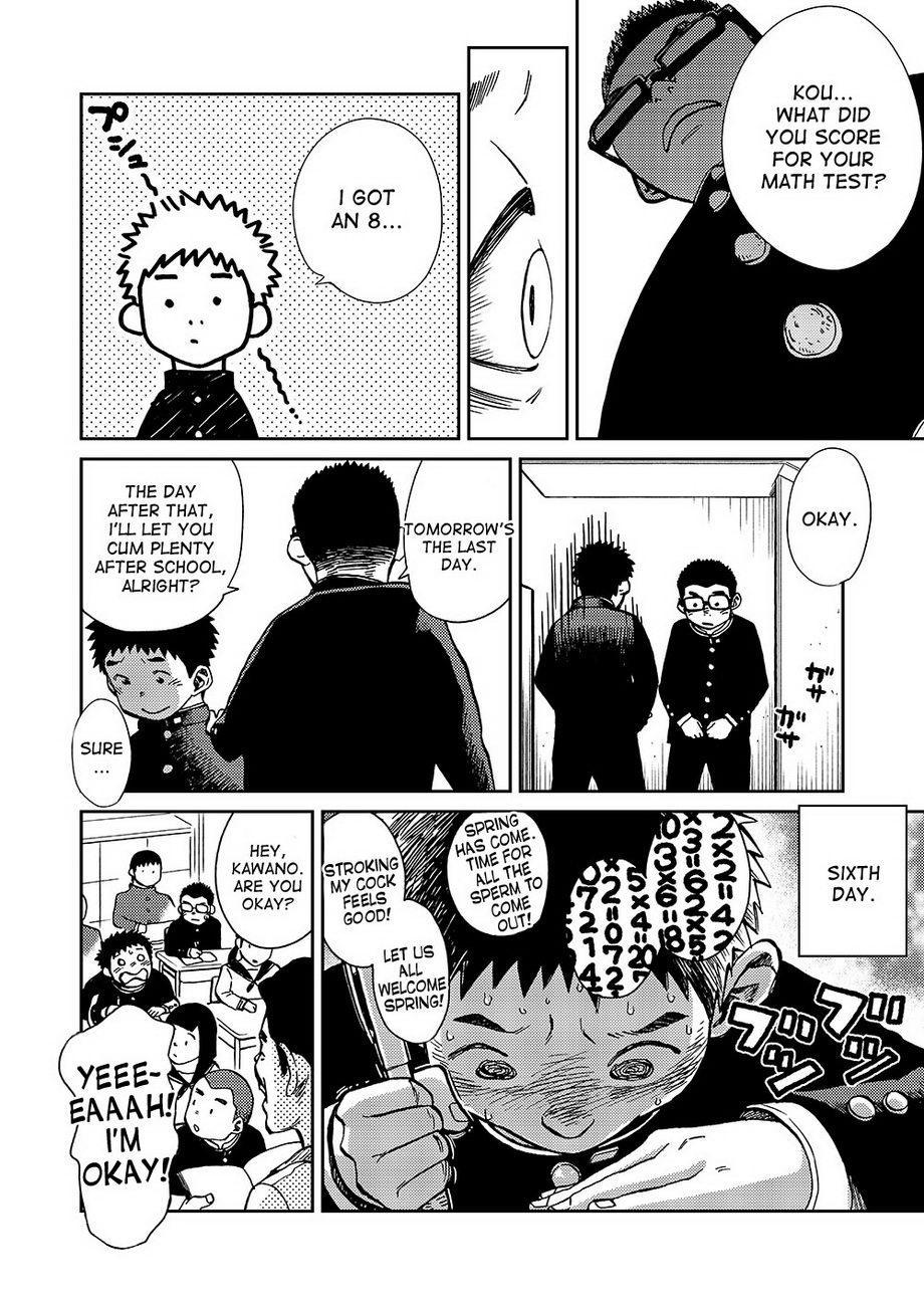 Manga Shounen Zoom Vol. 16 10