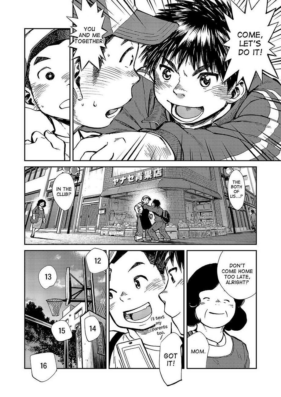 Manga Shounen Zoom Vol. 16 26