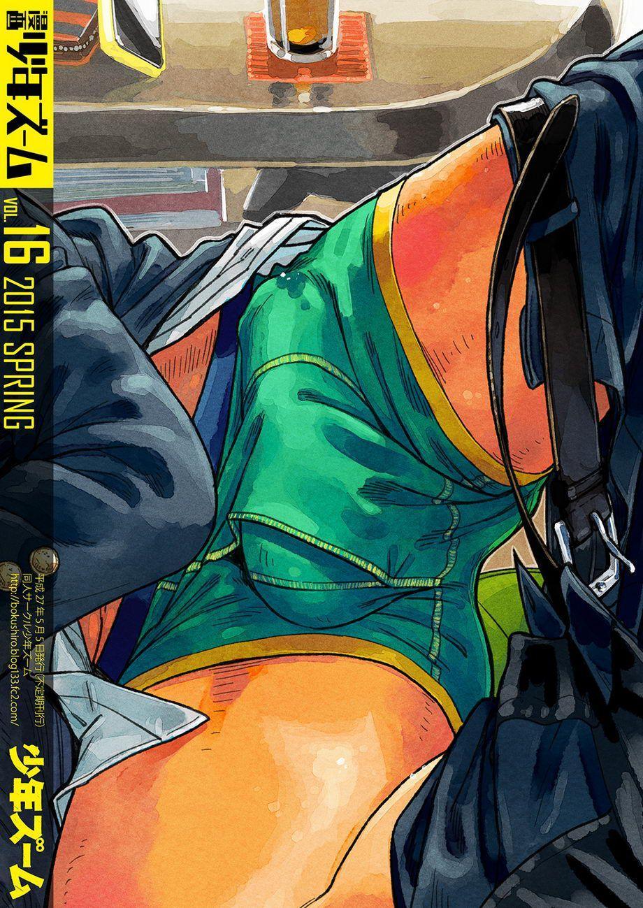 Manga Shounen Zoom Vol. 16 41