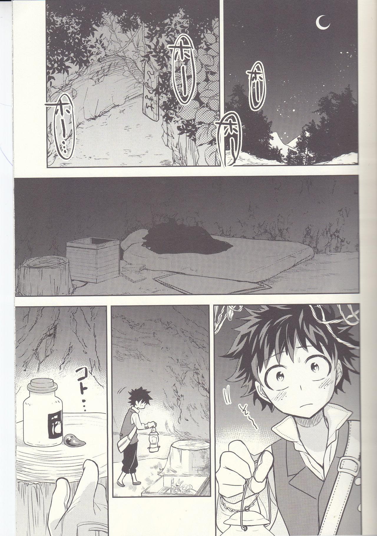 Akatsuki no Agito 15