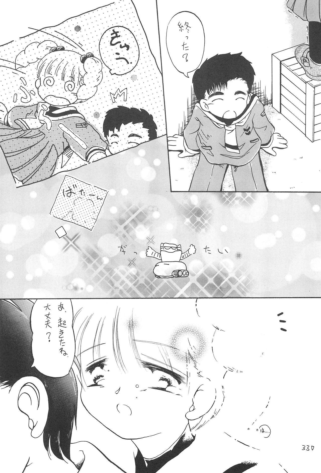 Sakura Mail 34