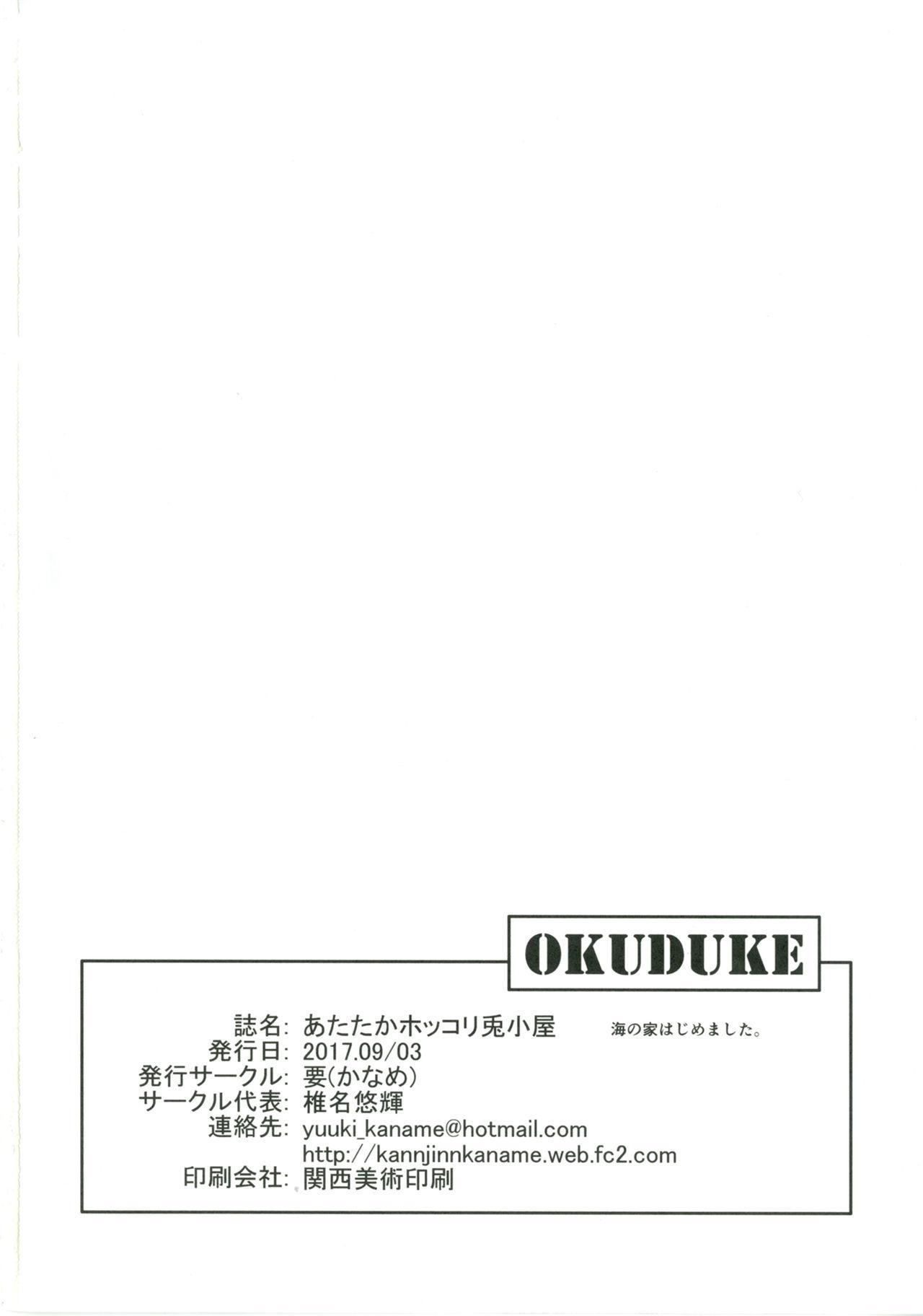 Atataka Hokkori Rabbit House 24