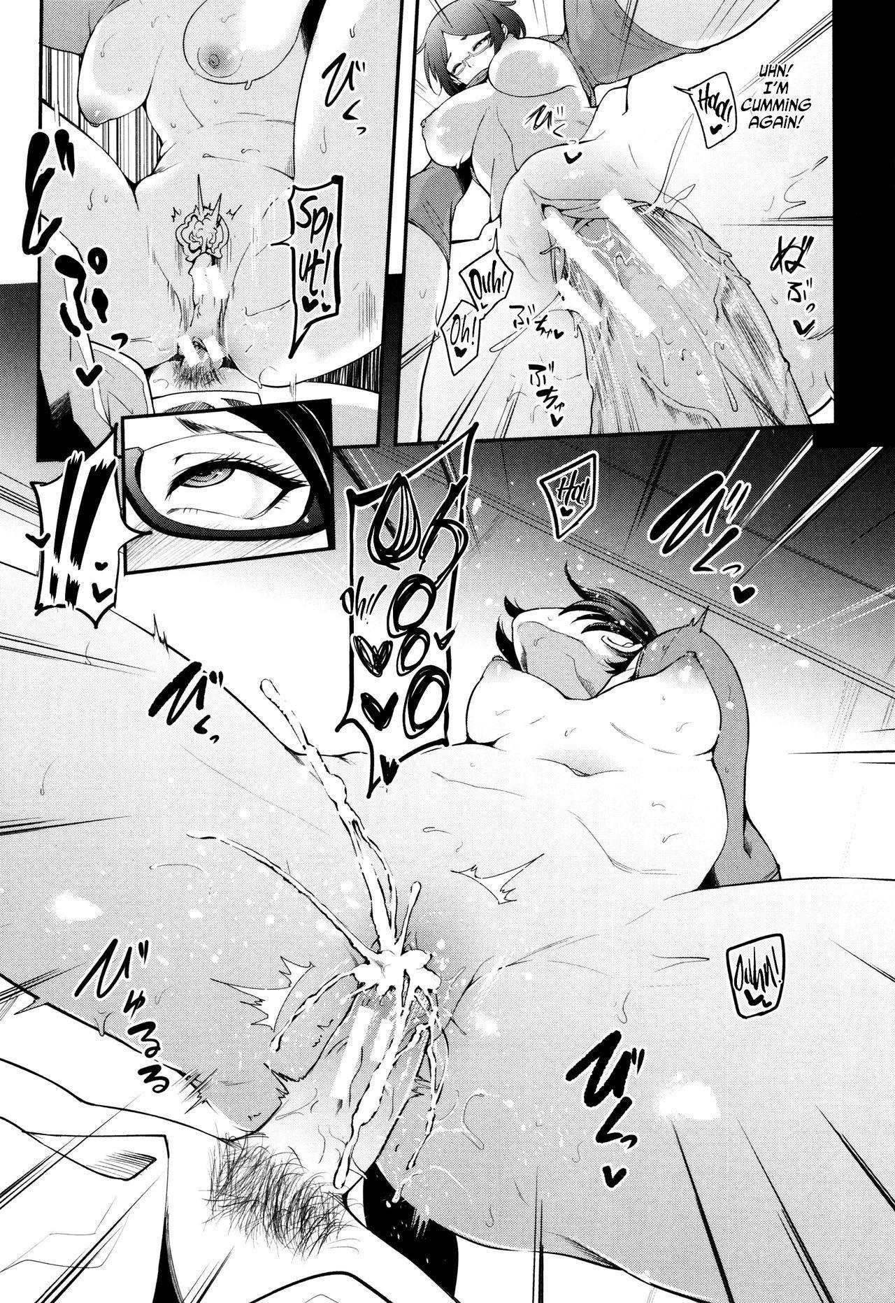 [Otochichi] Mama Naranai Onna-tachi Ch. 1- 5 [English] 113