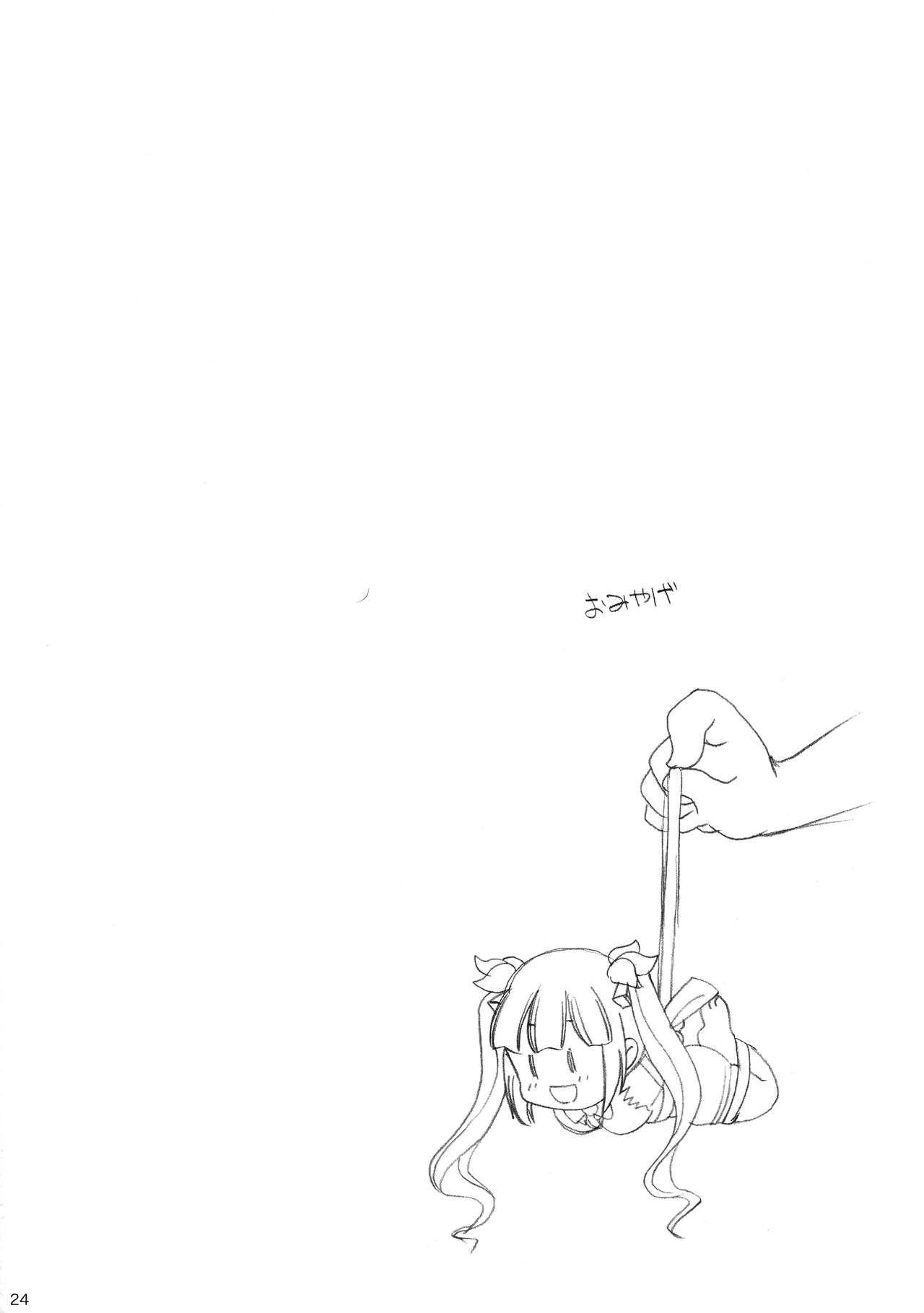 Loli Kami-sama wa Totsuzen Onanie 23