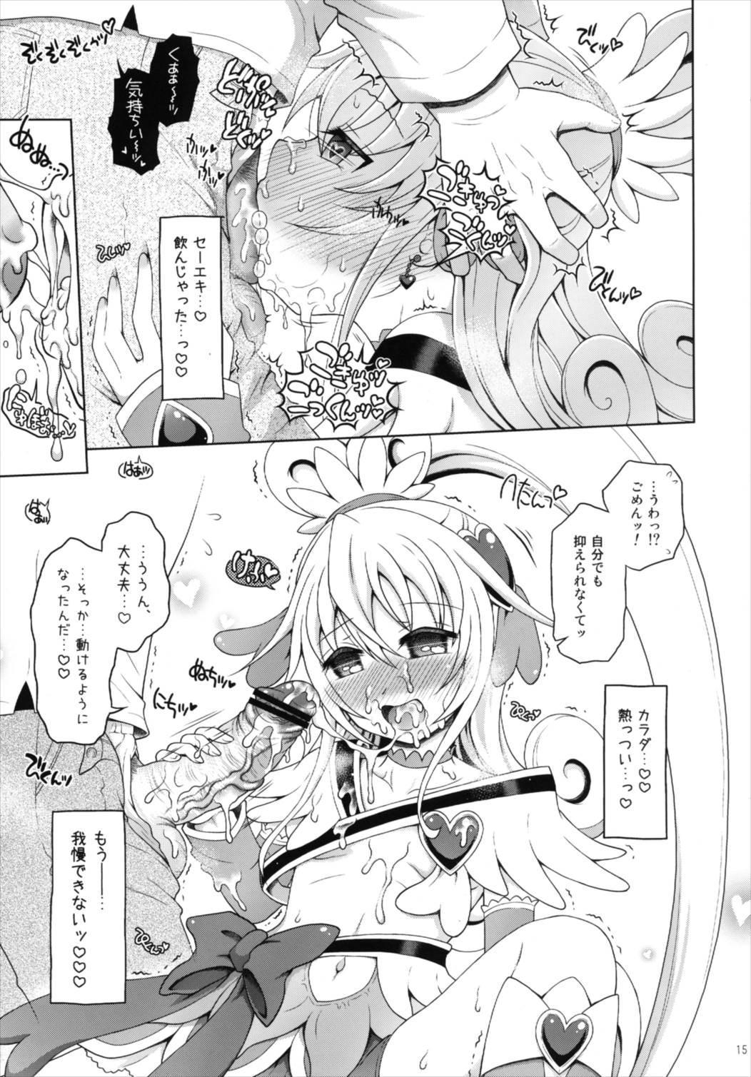 Otasuke! Dokidoki Heart 14