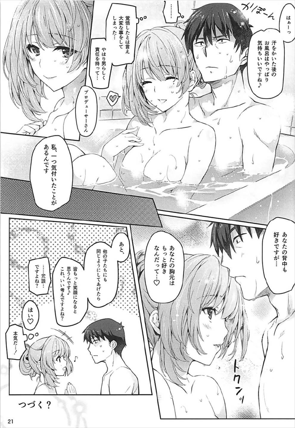 Kaede-san to Ichinichi 19