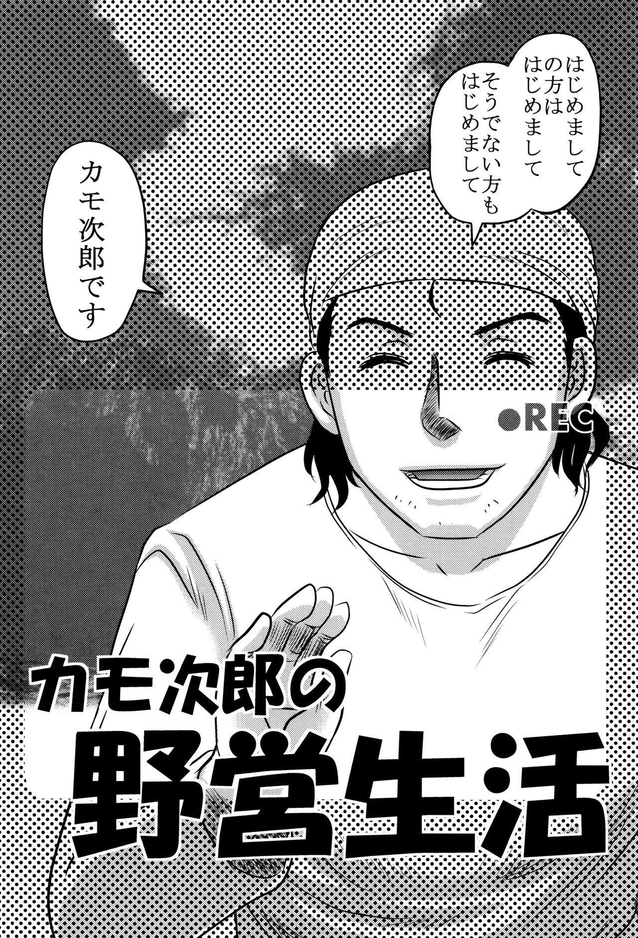 Chishigoyomi 10