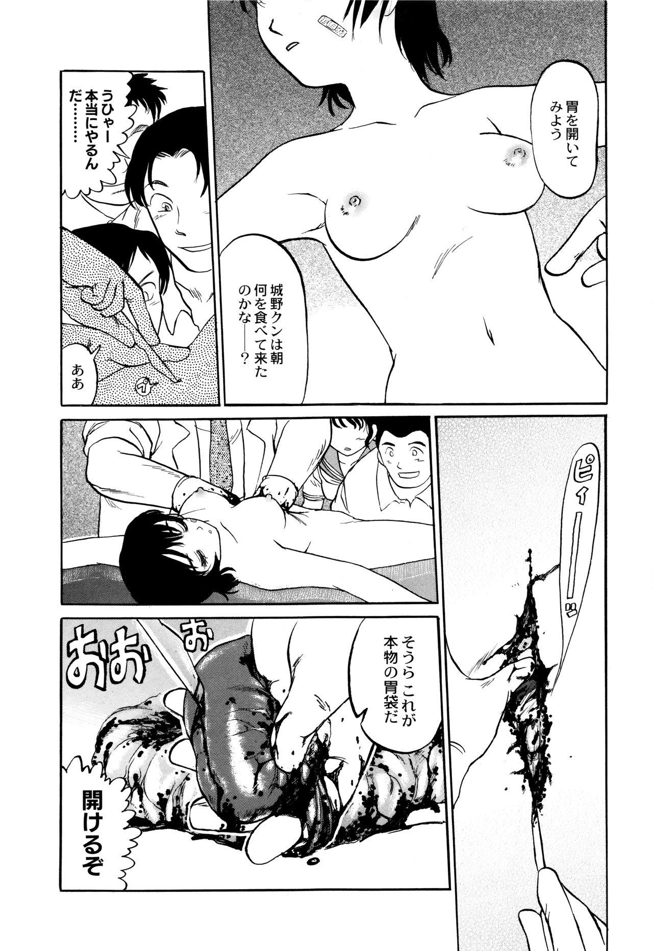Chishigoyomi 115