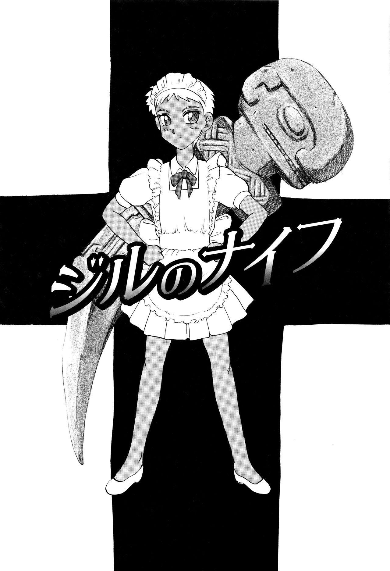 Chishigoyomi 127
