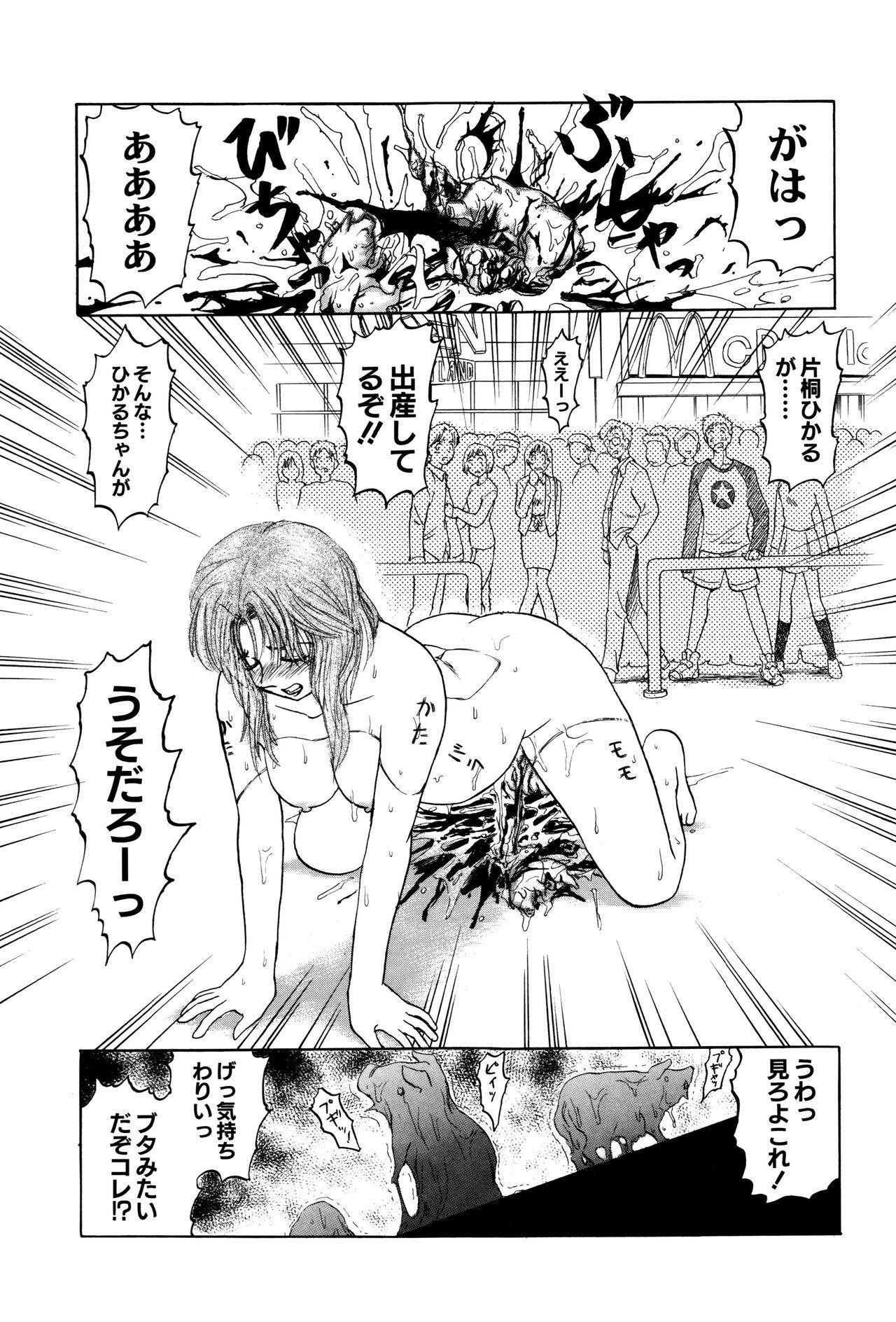 Chishigoyomi 159
