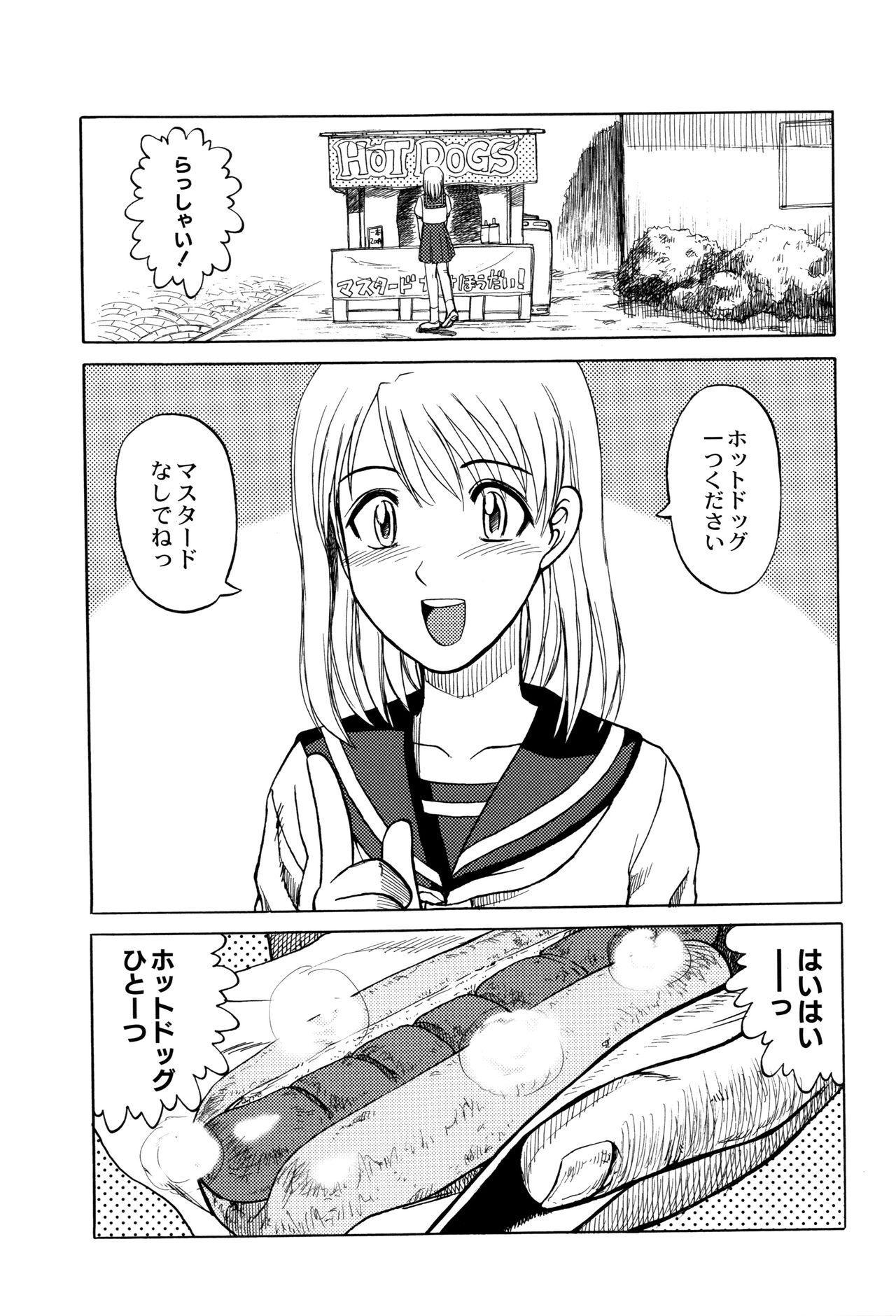 Chishigoyomi 77