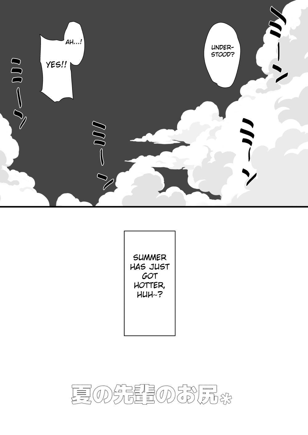 Natsu no Senpai no Oshiri* 23