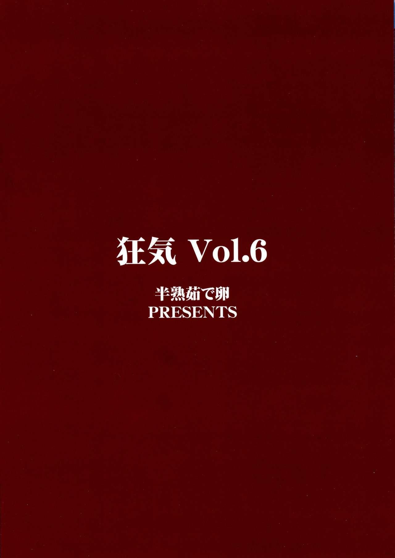 Kyouki Vol. 7 1