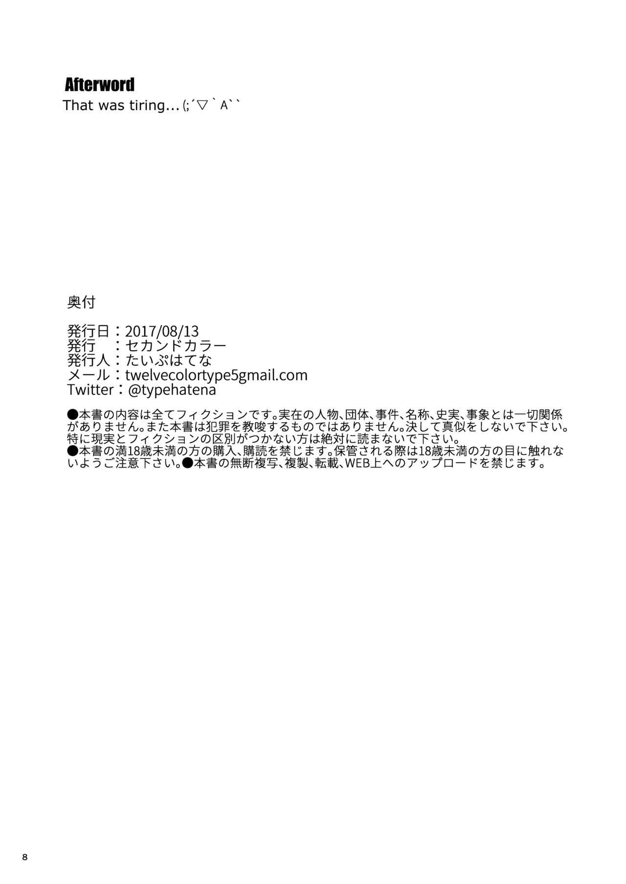 Kigumi no Machi o Aruitetara Oishisou na Kodomo ga Ita node Gochisou ni Narimashita 7