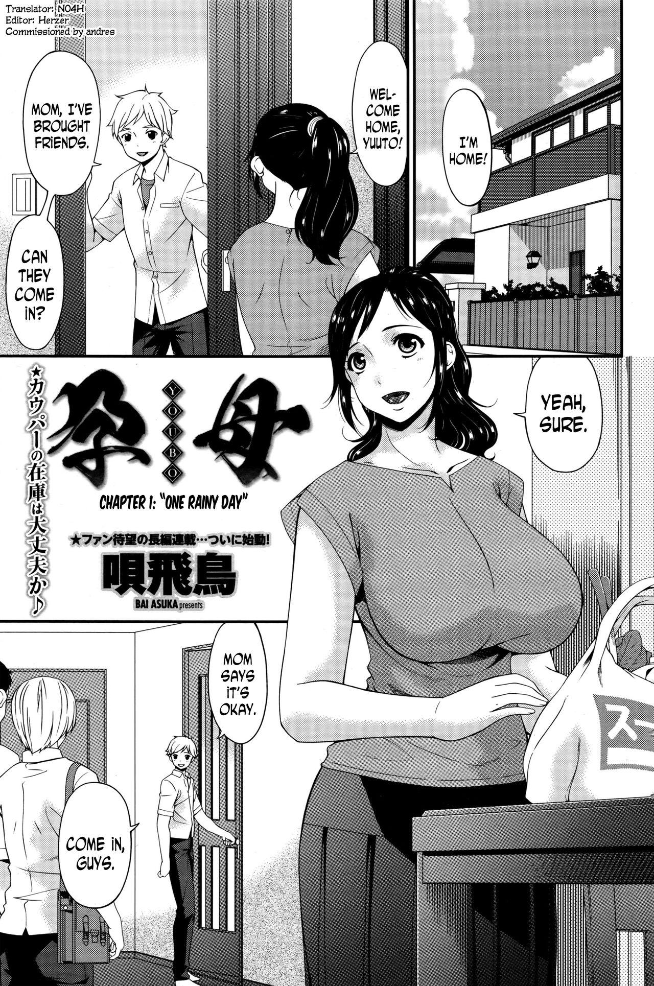 Youbo | Impregnated Mother Ch. 1-7 0