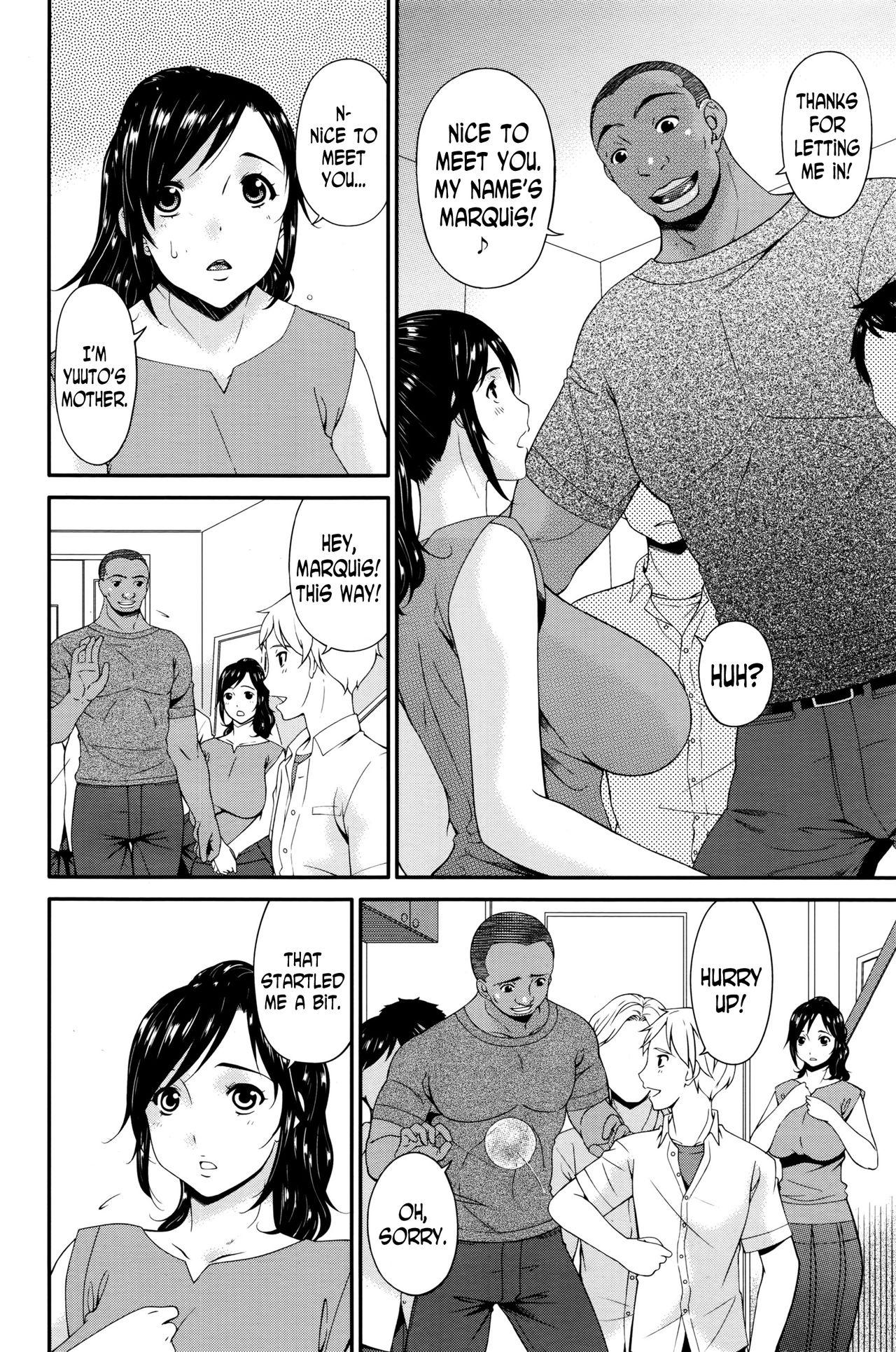 Youbo | Impregnated Mother Ch. 1-7 1