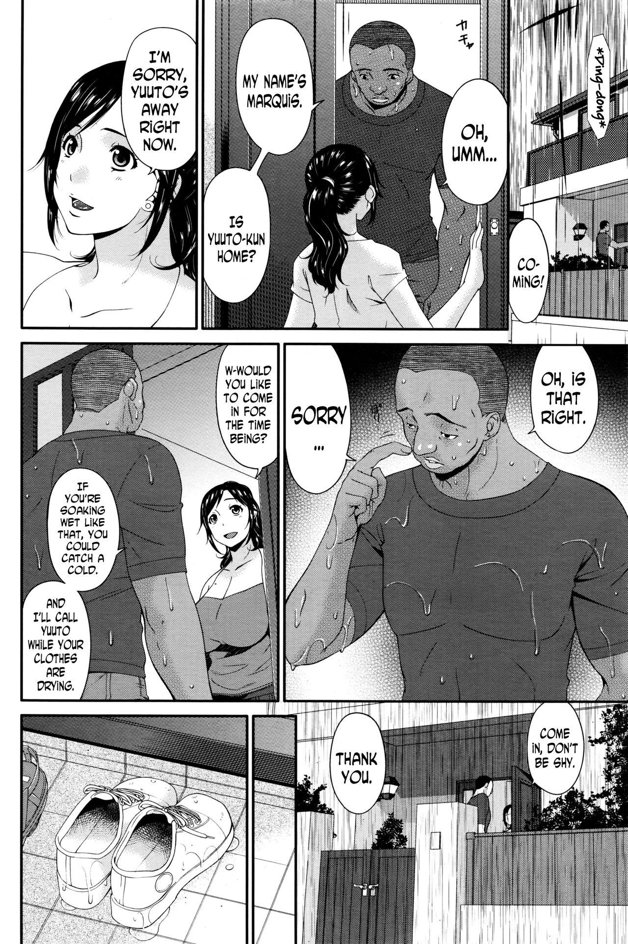 Youbo | Impregnated Mother Ch. 1-7 3