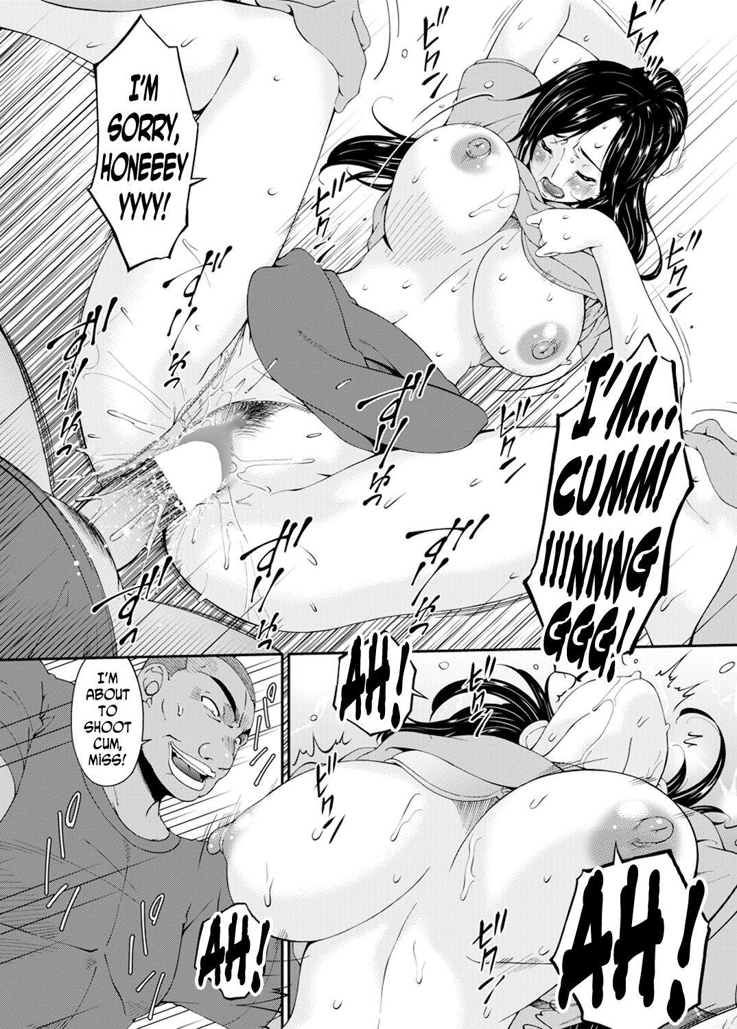 Youbo | Impregnated Mother Ch. 1-7 68