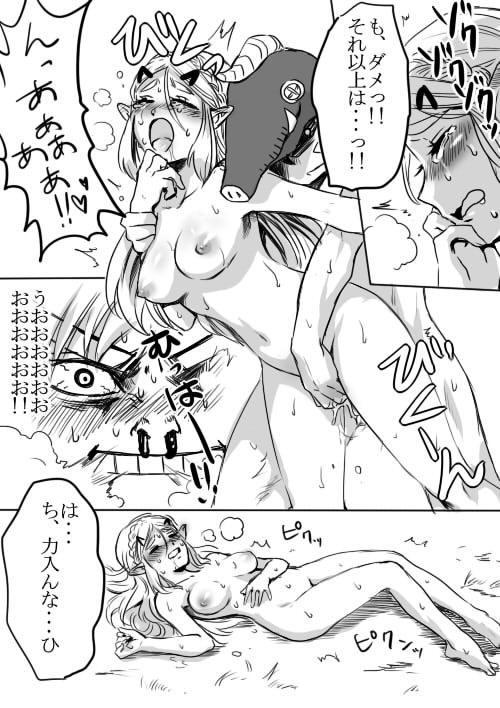 Link to Zelda no Shoshinsha ni Yasashii Sex Nyuumon 8