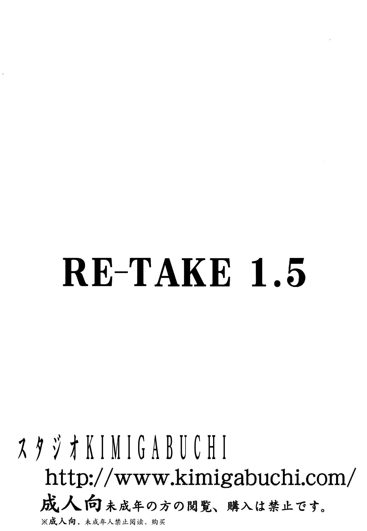 RE-TAKE 1.5 33