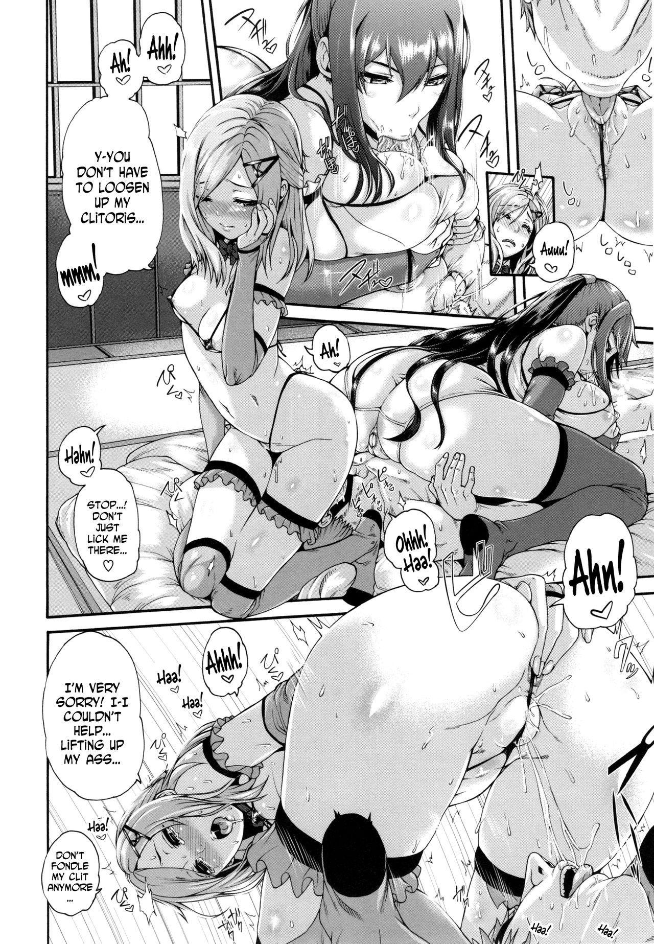 Futari wa Onapet | The Two are Fap Materials + Haru-Bitch 3