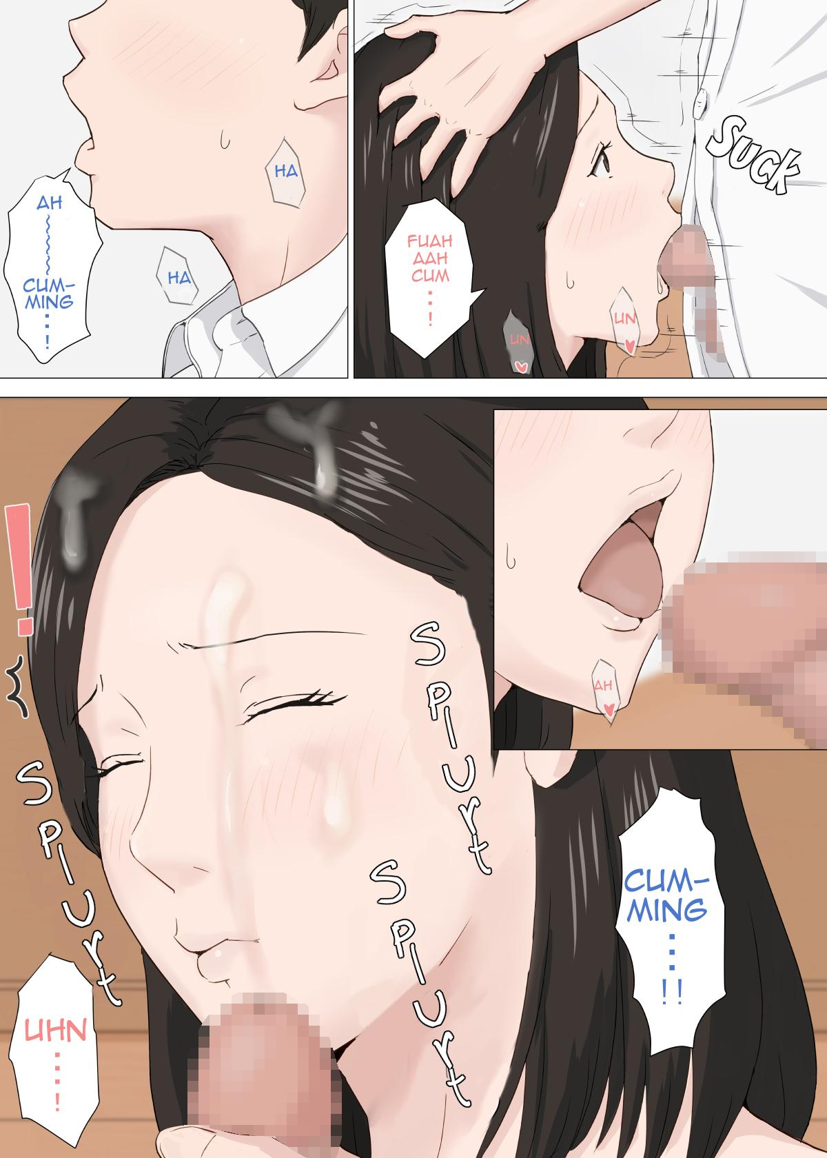 Zoku Kaa-san Ja Nakya Dame Nan Da!!   Mother, it has to be you the sequel 18