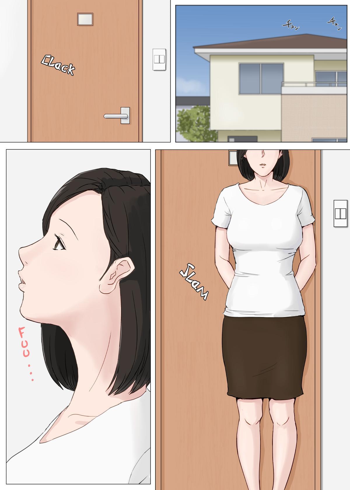 Zoku Kaa-san Ja Nakya Dame Nan Da!!   Mother, it has to be you the sequel 1