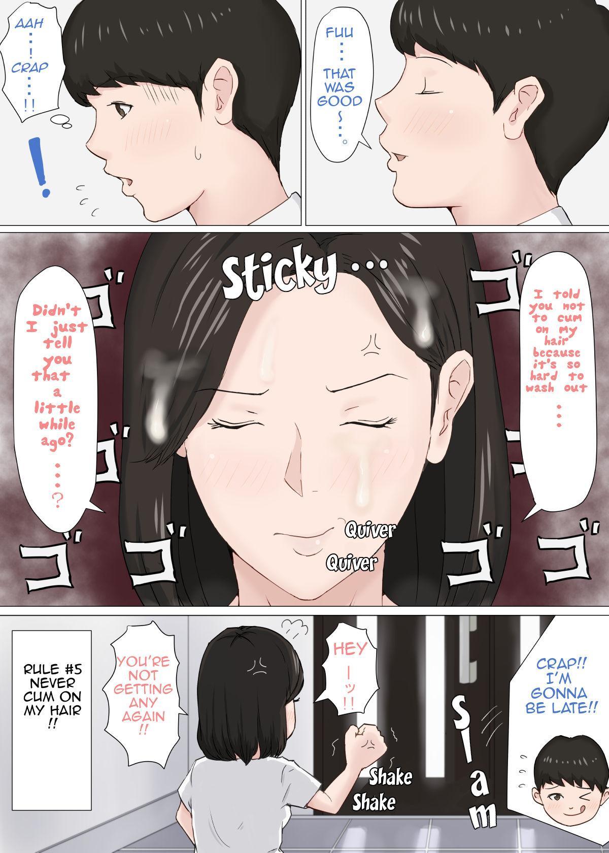 Zoku Kaa-san Ja Nakya Dame Nan Da!!   Mother, it has to be you the sequel 19