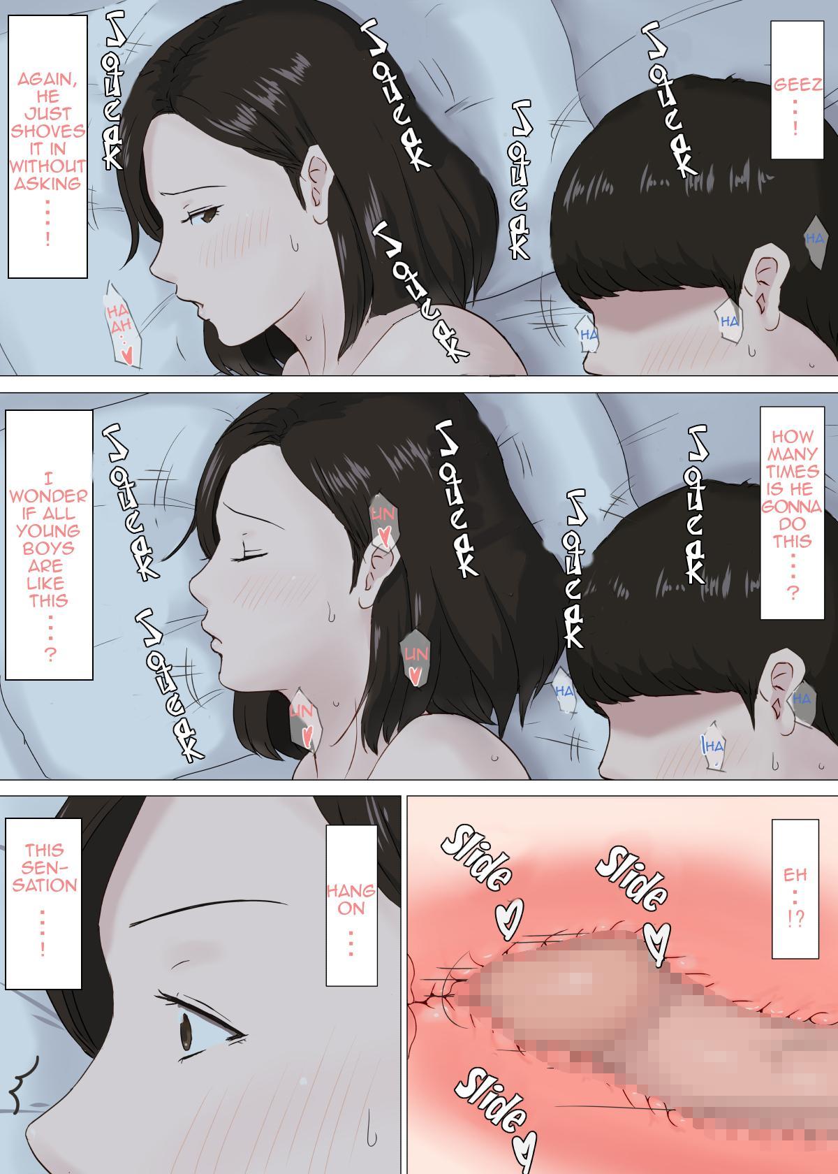 Zoku Kaa-san Ja Nakya Dame Nan Da!!   Mother, it has to be you the sequel 37