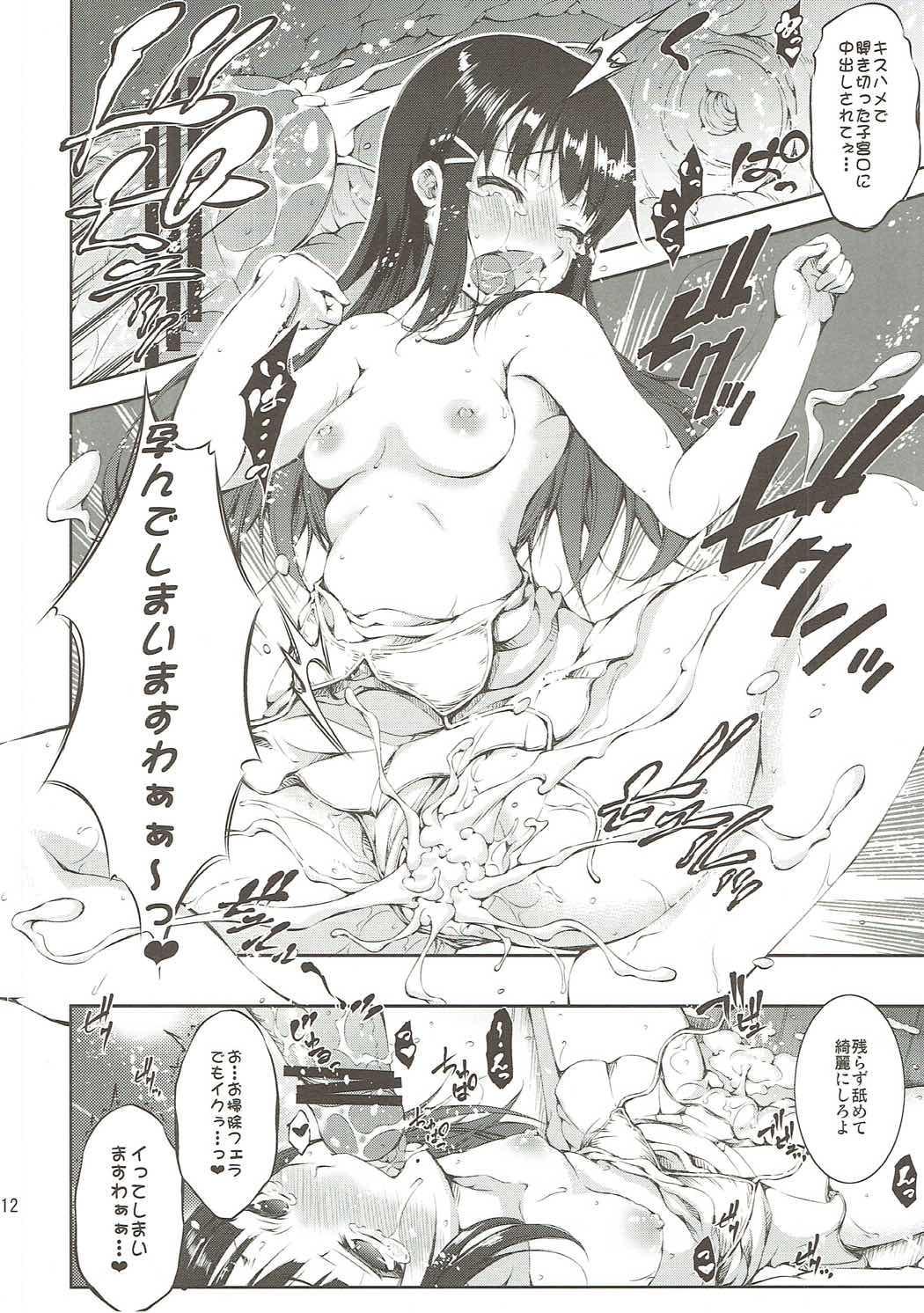 Umi no Ie de Idol ga Massage Hajimemashita. 10