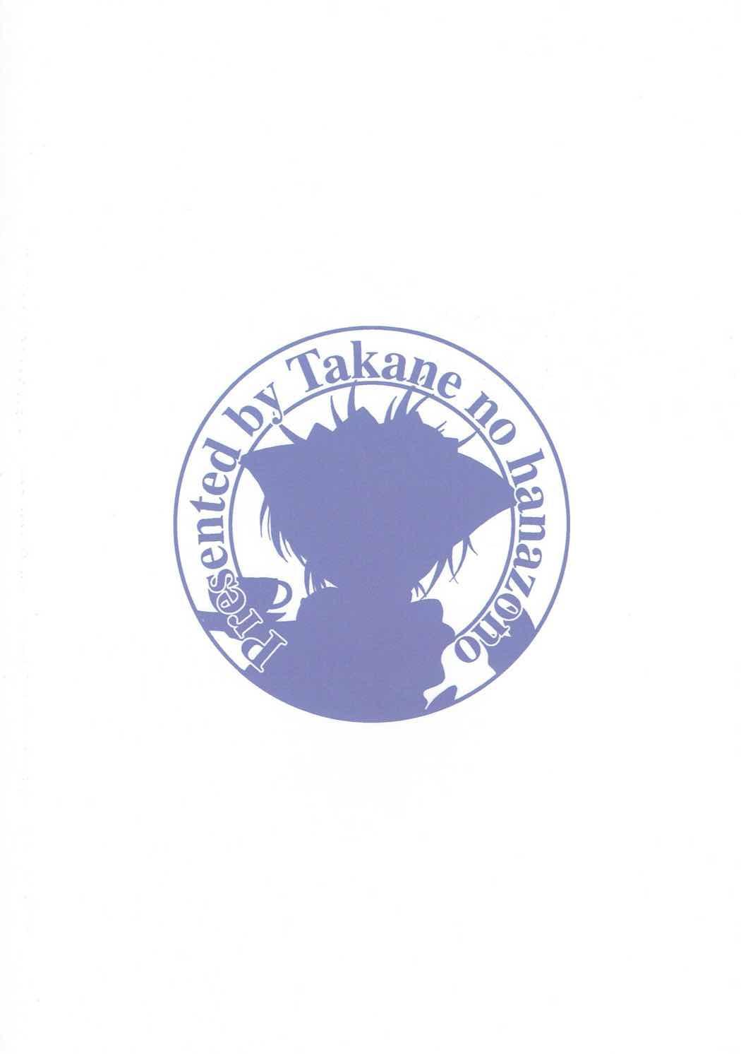 Umi no Ie de Idol ga Massage Hajimemashita. 25
