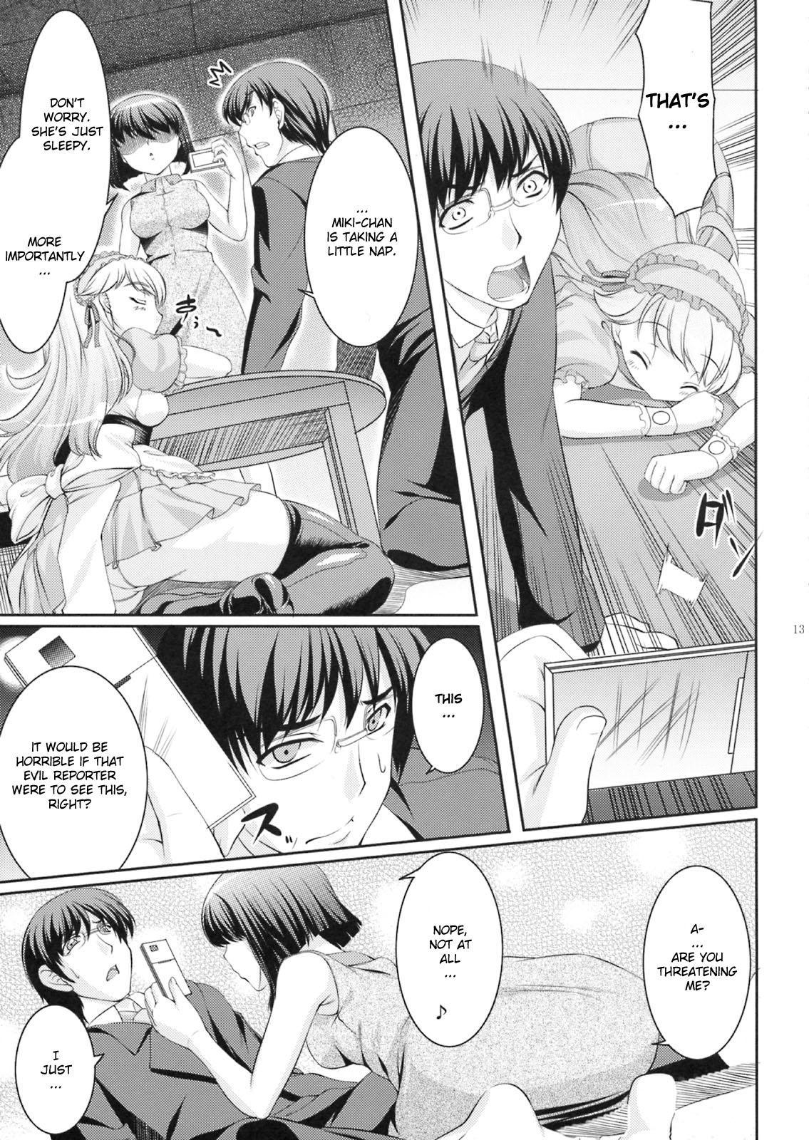Yukiho no Ocha wa Koi no Aji | Yukiho's Tea is the Flavor of Love 11