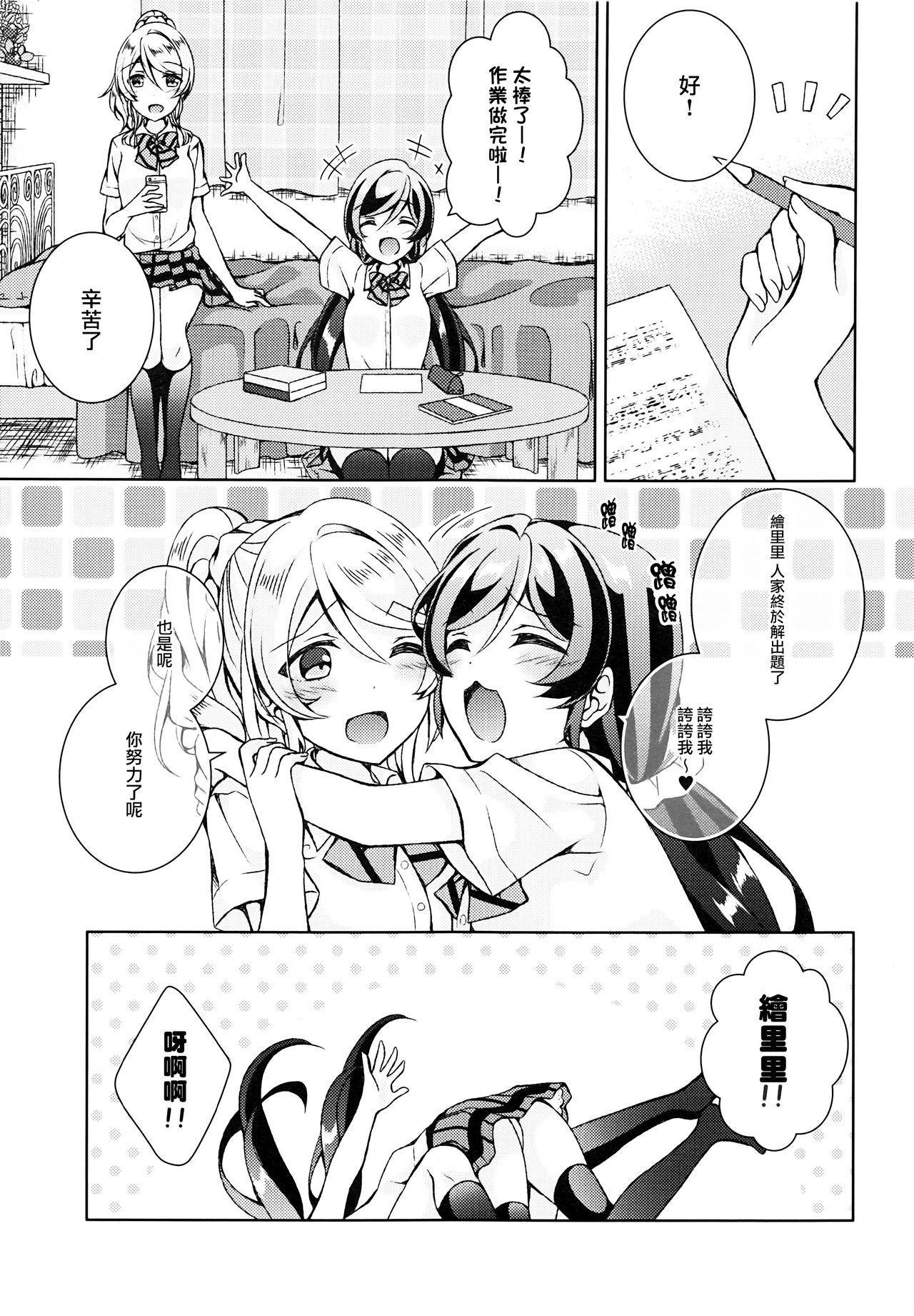 Futanari Sex 4