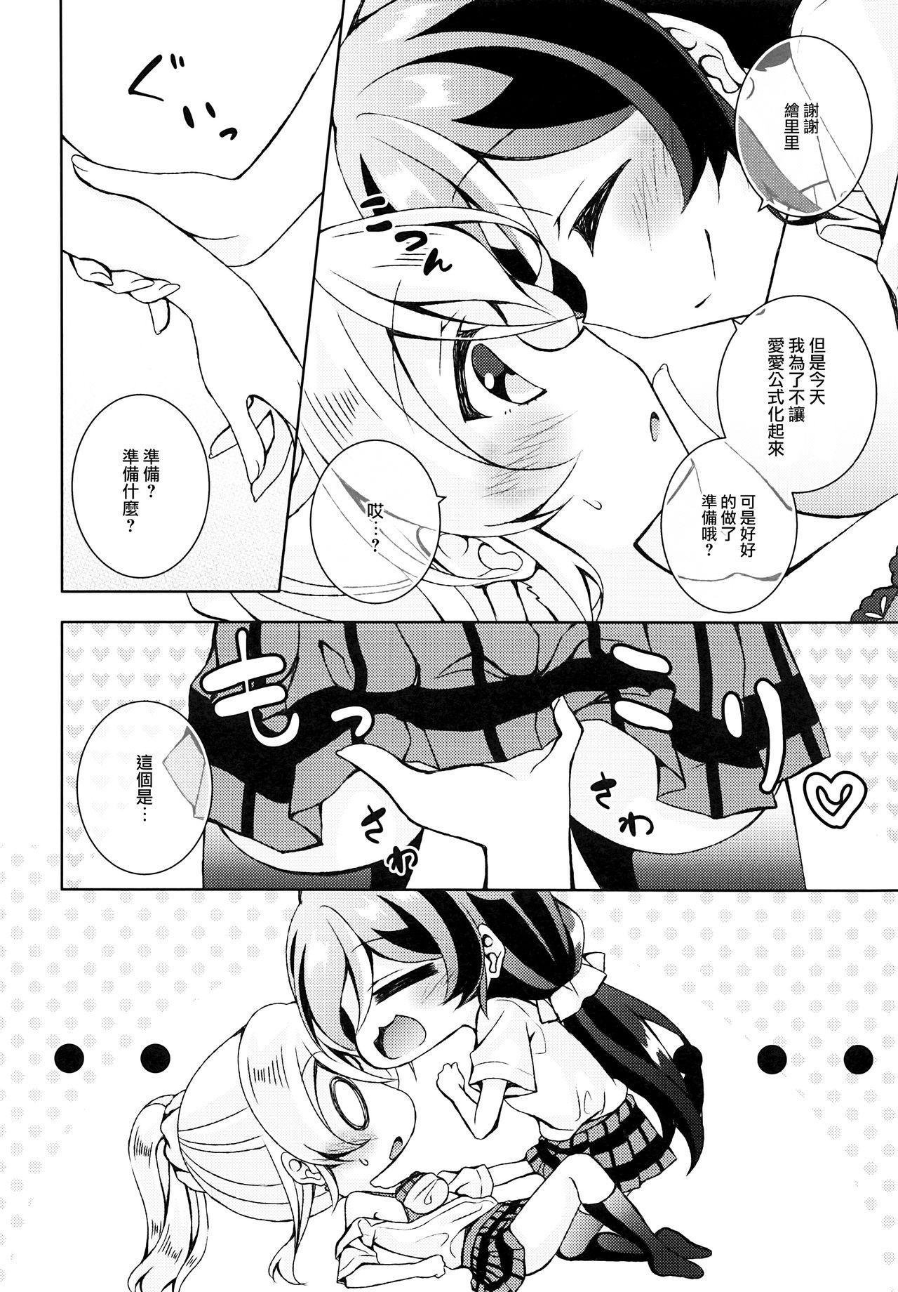 Futanari Sex 7