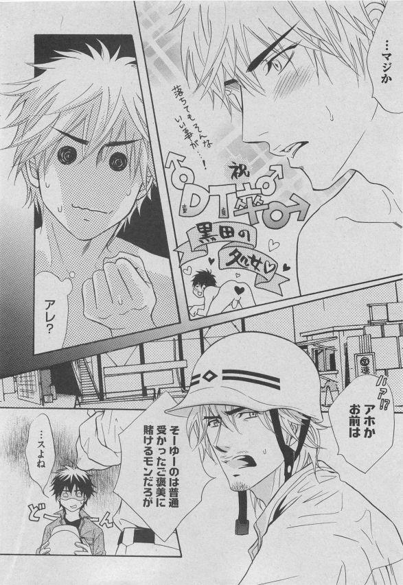 BOY'S ピアス 2015-05 19