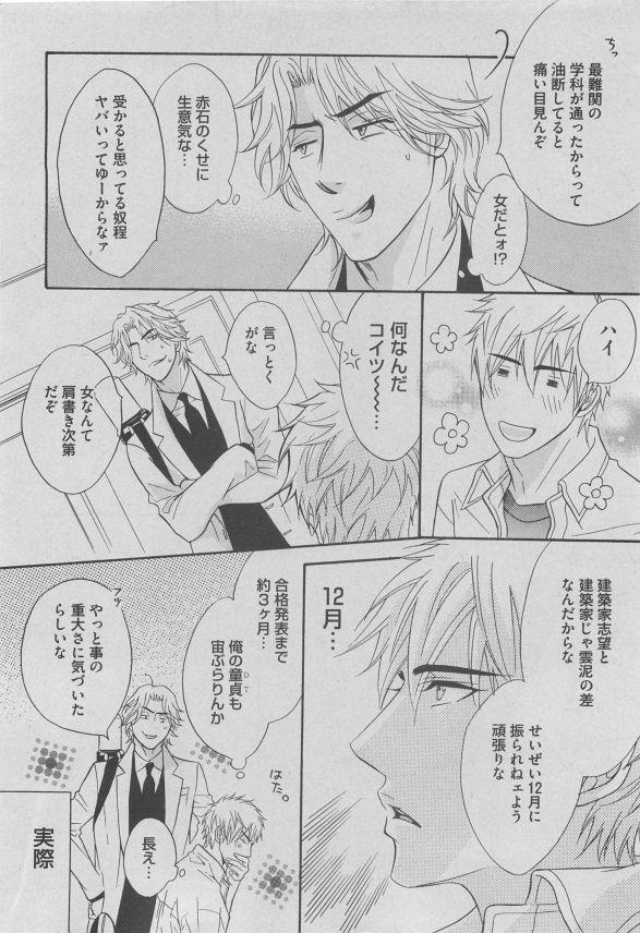BOY'S ピアス 2015-05 25