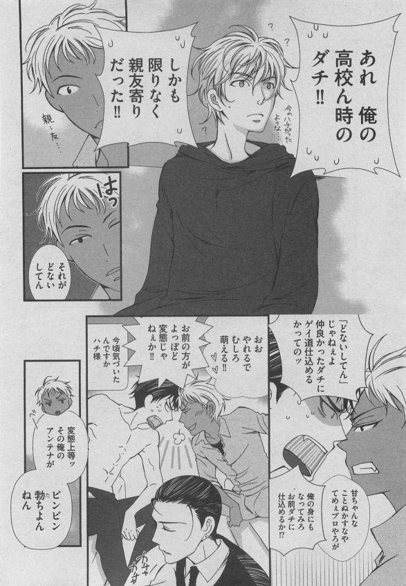 BOY'S ピアス 2015-05 275