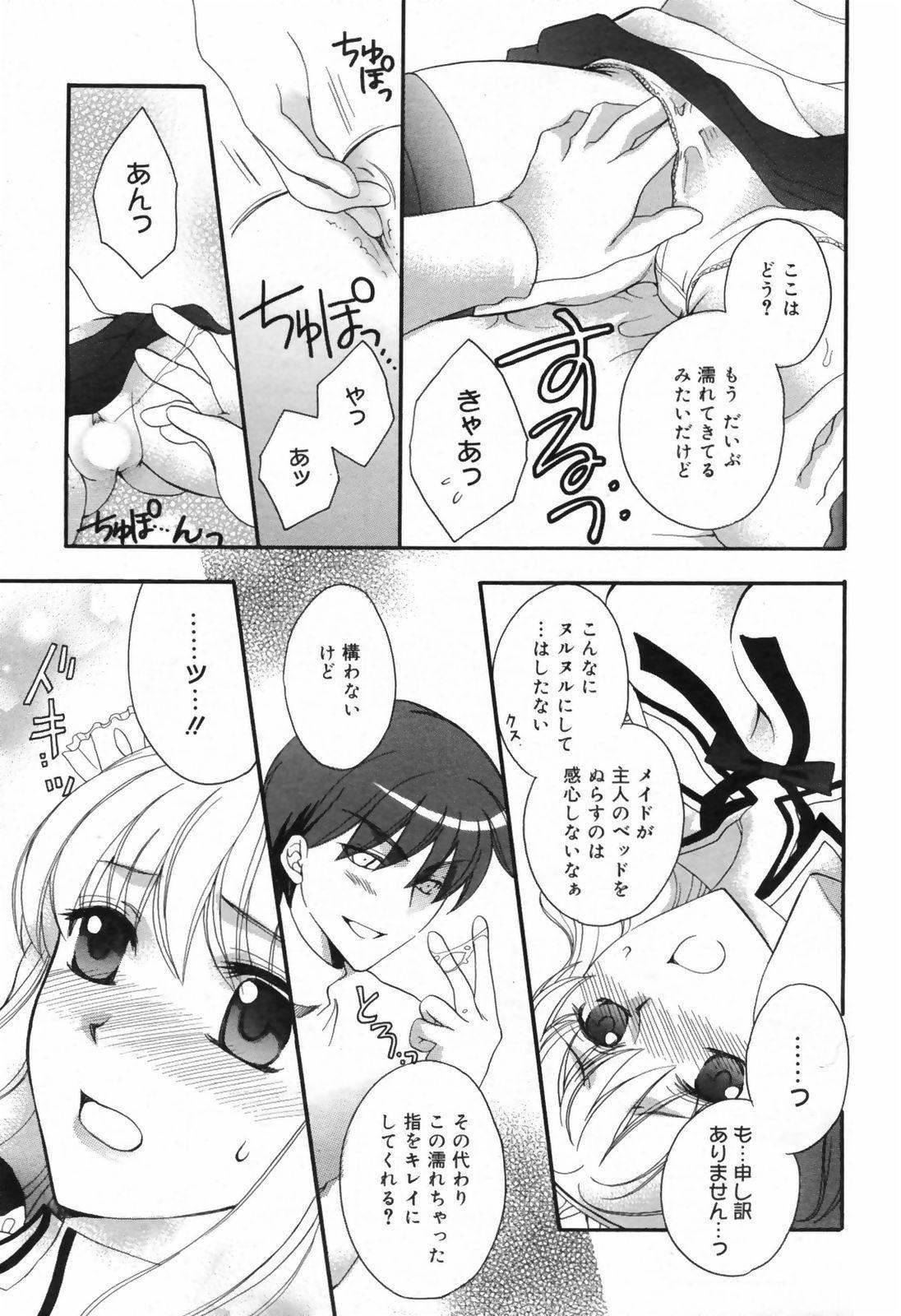 Manga Bangaichi 2009-02 Vol. 234 214