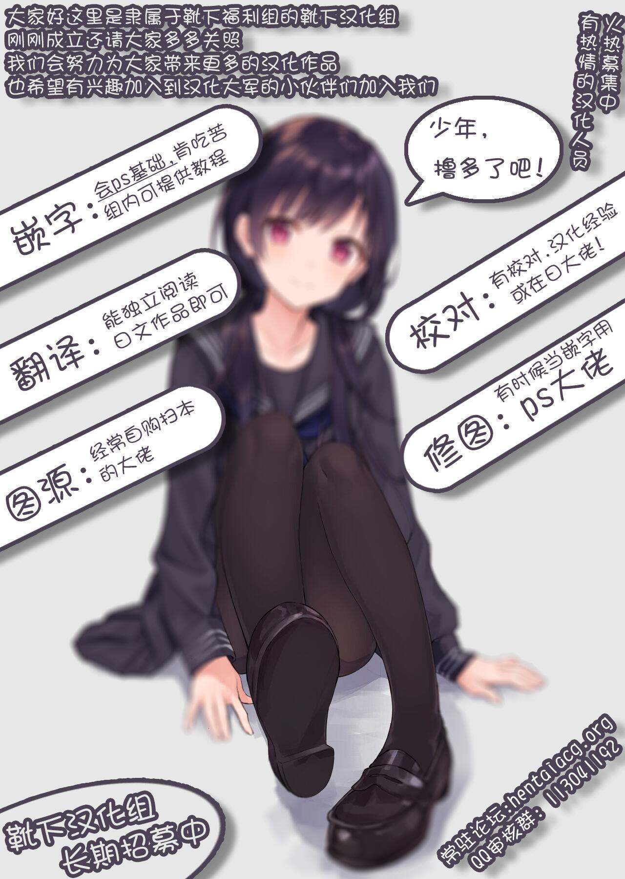 Seiyoku Shorikan Prinz Eugen 19