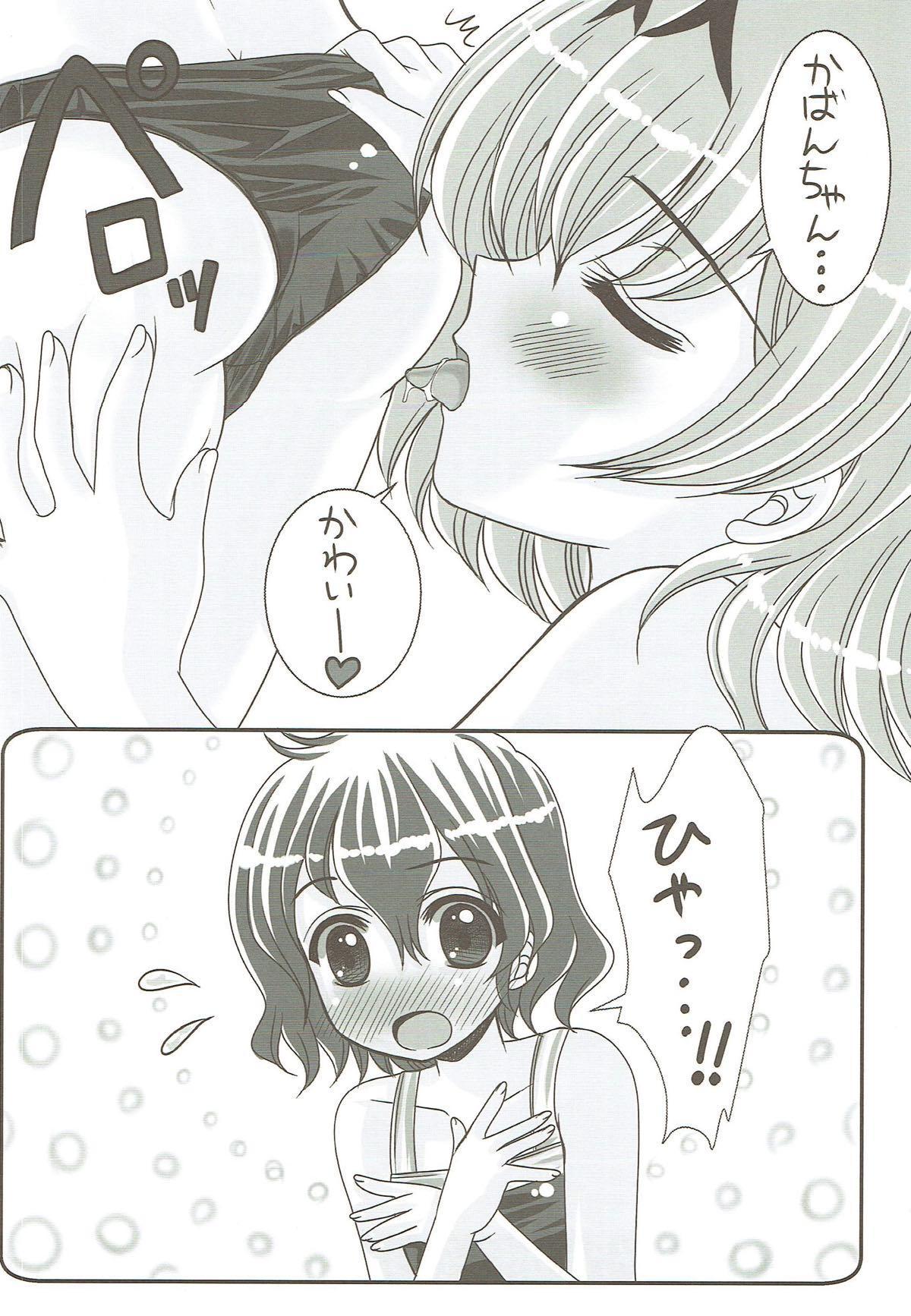 Mizugi Friends 4