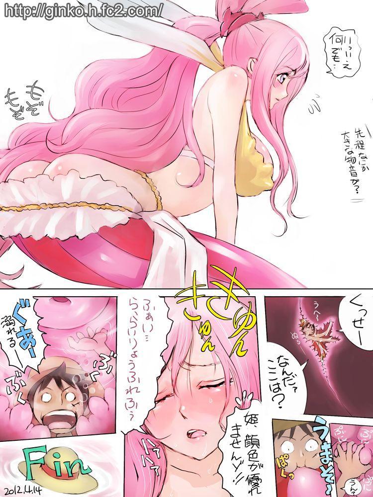 One Piece 0