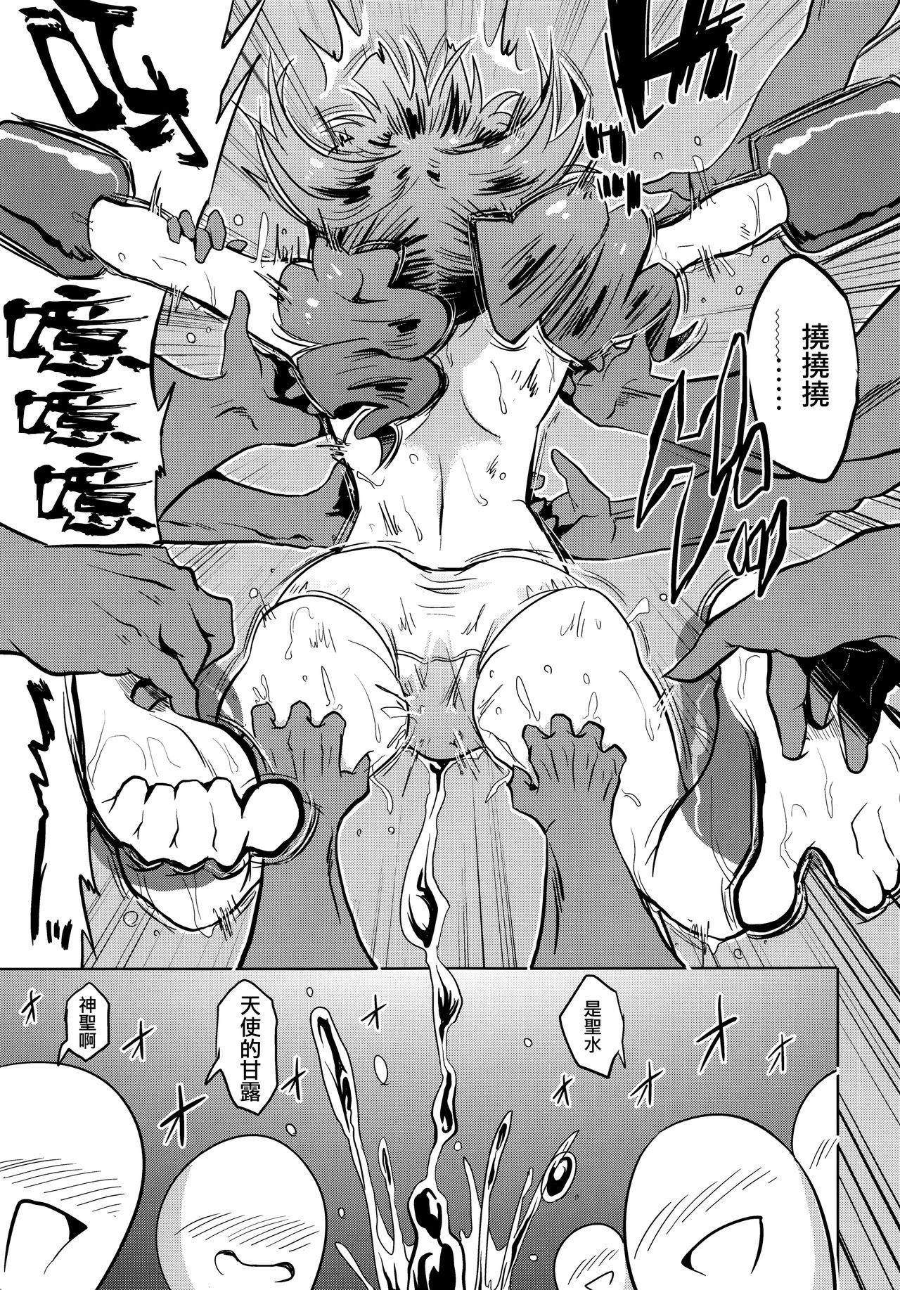Shiritsu Kusuguri Gakuen Takatsuki Yayoi no Kusuguri Bunkasai 18